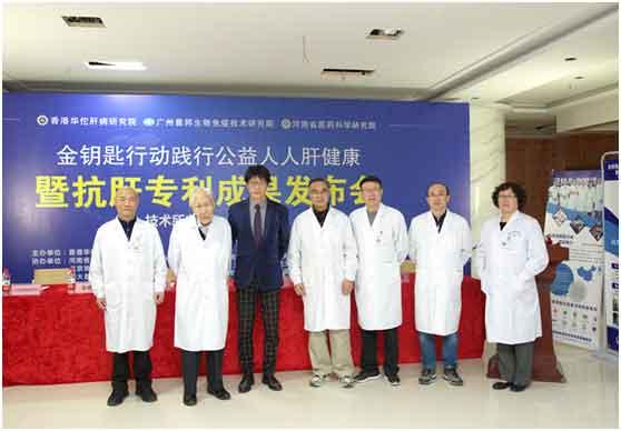 \金钥匙行动\驻院专家李德庆:病情不严重也不能光吃保肝护肝药